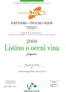 Priznanje Cabernet Sauvignon 2004 - Kmetijsko živiljski sejem Gornja Radgona